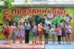 kukolnyj-teatr-volshebnyj-sunduchok